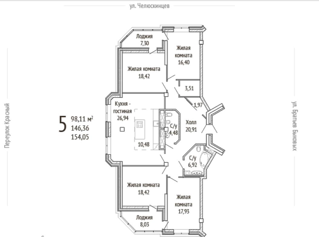 Планировка квартиры на Красном
