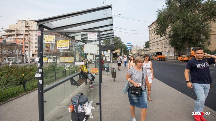 Новые указатели за 2,8 миллиона рублей появятся на остановках Ростова