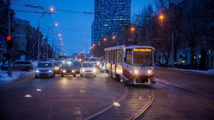 Новосибирцы предложили властям убрать трамвай с Тульского моста