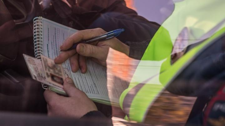 Свобода или штраф: сибиряк заплатил за ругань на автоинспектора, чтобы избежать ареста