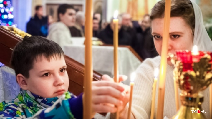 В храмах Челябинска началась подготовка к богослужениям в честь Рождества. Расписание