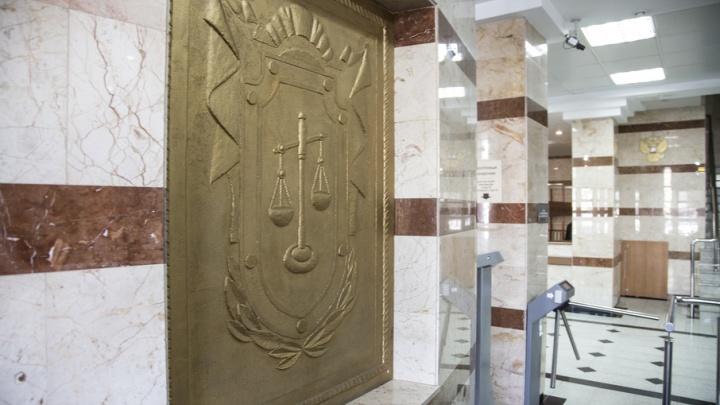 В Башкирии двум экс-полицейским вынесли приговор