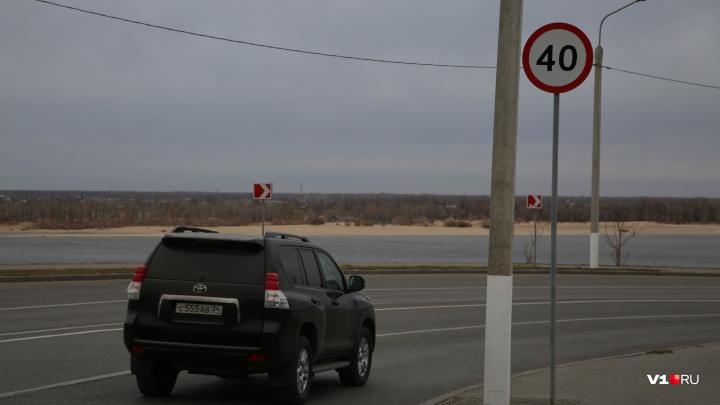 «Это ловушка или вредительство»: в центре Волгограда ограничили скорость на безопасном спуске