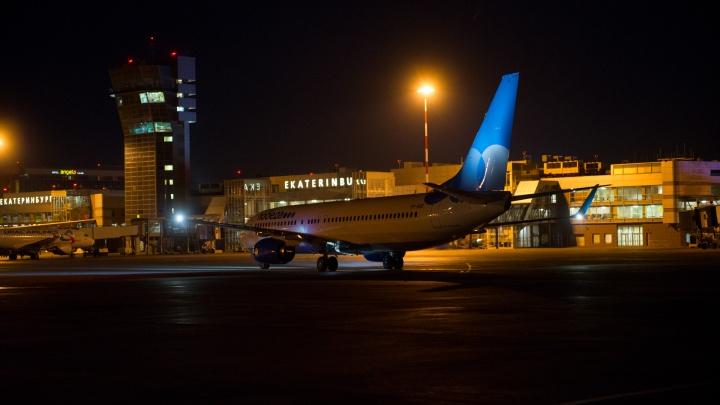 Авиакомпания «Победа» рассказала, как будет возвращать деньги пассажирам за билеты в Грузию