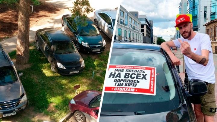 «Я паркуюсь как...»:рецепты вежливого автохамства от екатеринбургского ресторатора Евгения Кексина