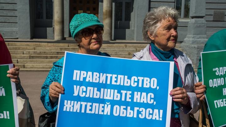 Новосибирцы вышли на пикет против стройки поликлиники и детсада на ОбьГЭСе