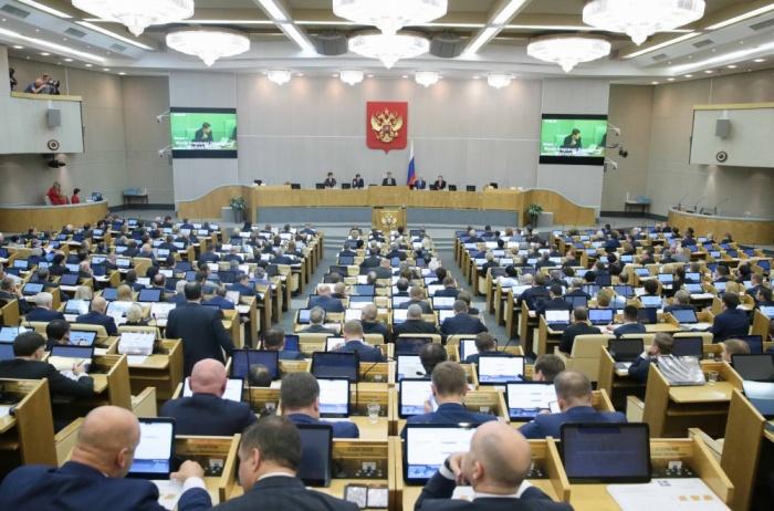 Депутаты отчитались о своих доходах и имуществе за 2017 год