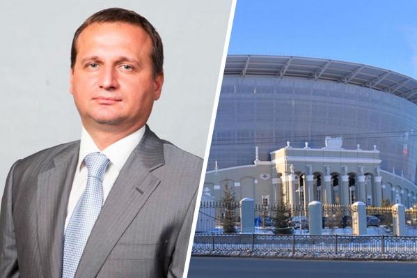 У «Екатеринбург Арены» теперь новый директор<br>