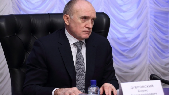 «Патриотический порыв»: Дубровский заявил о поддержке Путина южноуральцами