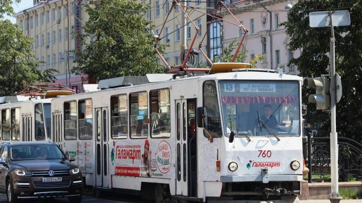 В Екатеринбурге утвердили стоимость электронных проездных в общественном транспорте
