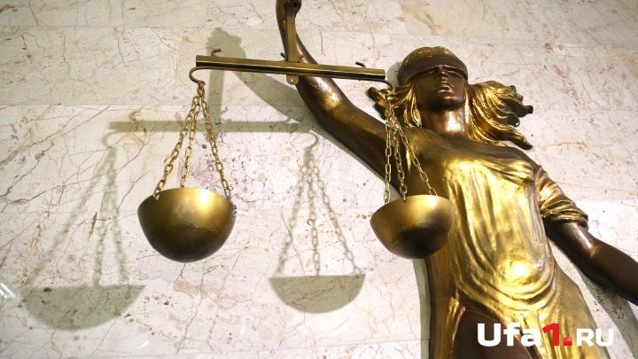 Уфимца осудили за интернет-мошенничество