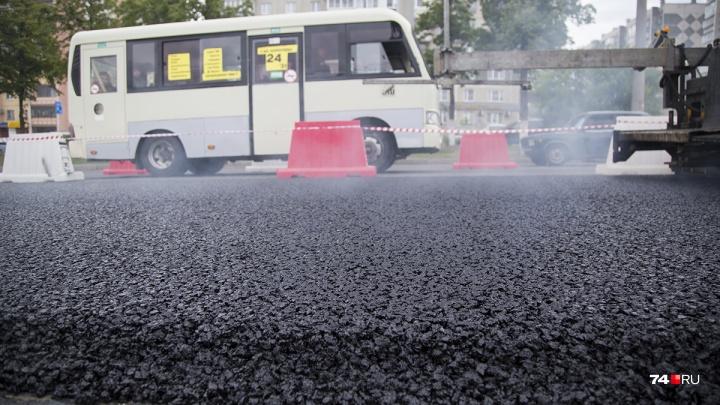 К началу осени в Челябинске отремонтировали только 10 из 18 запланированных дорог