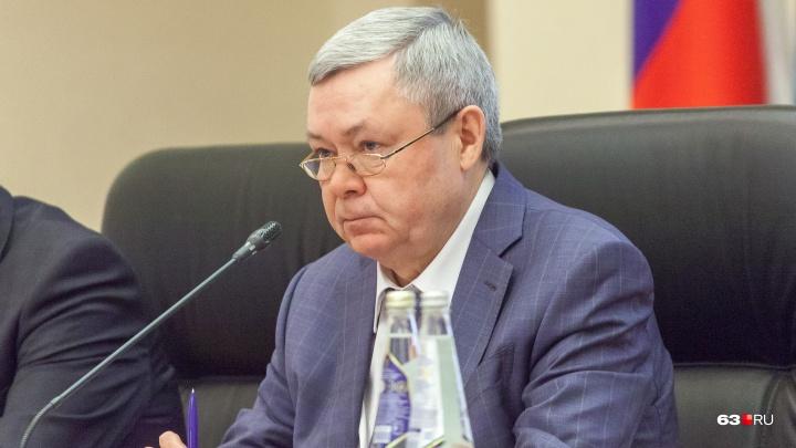 Губдума выбрала председателя правительства Самарской области