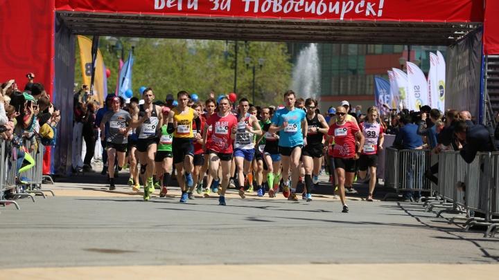 2 тысячи новосибирцев пробежали по перекрытым улицам за звание столицы