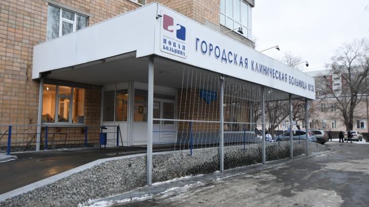 Минздрав назвал лучшие больницы России. В списке — клиника из Екатеринбурга
