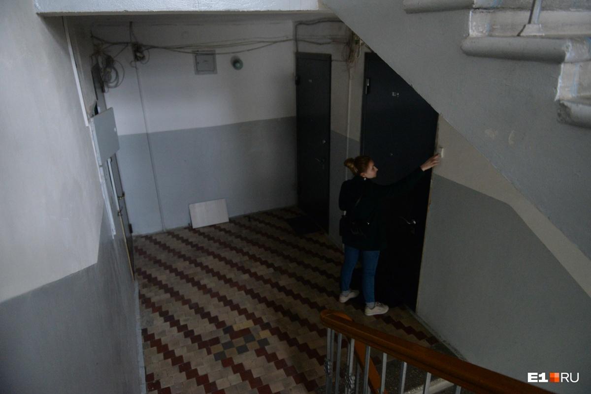 Дверь никто не открыл