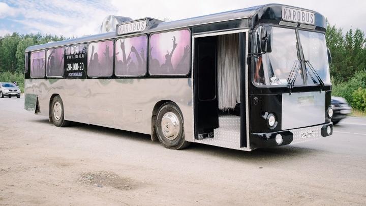 По цене однушки на окраине: в Екатеринбурге выставили на продажу автобус-дискотеку
