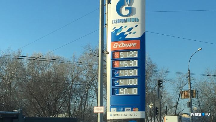 Опять началось: бензин подорожал на 65 копеек впервые в новом году