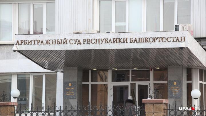 Арбитражный суд не стал рассматривать иск Башкультнаследия о восстановлении Дома Видинеева в Уфе