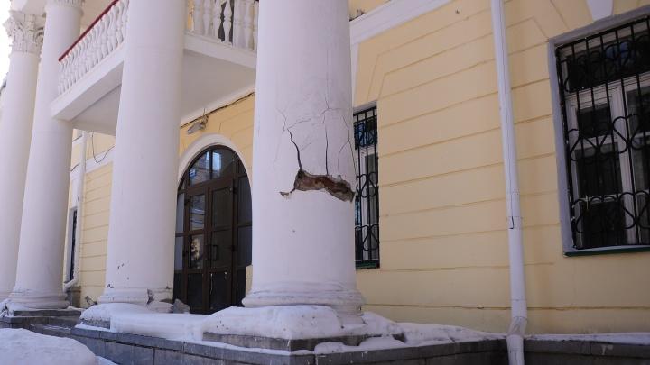 В Екатеринбурге отреставрируют Харитоновскую усадьбу