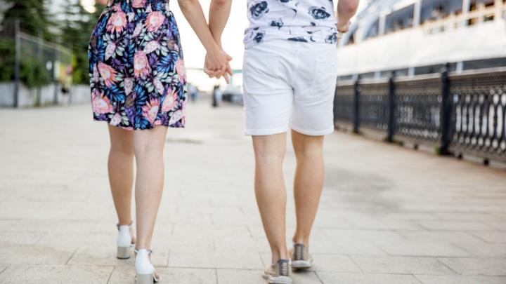 В Ярославской области стали в два раза реже разводиться