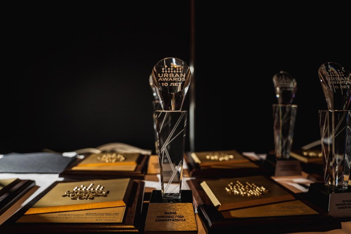 N1.RU приглашает принять участие в премии в области городской жилой недвижимости Urban Awards — 2019