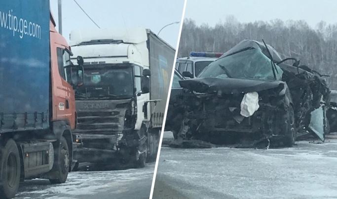 Увеличилось число погибших в аварии с BlaBlaCar и фурой: спустя 9 дней умерла пассажирка