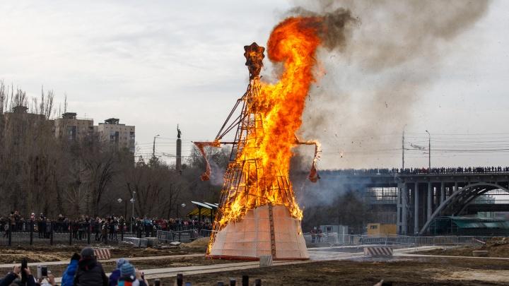 Огненный монстр задушил чучело: публикуем самые яркие кадры проводов зимы в Волгограде