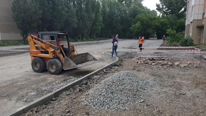 По 250 рублей с жильца. Власти Кургана рассказали, как горожане могут помочь в ремонте дворов