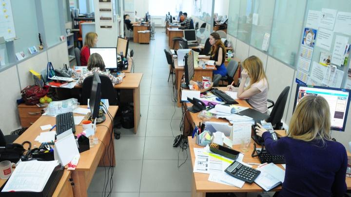 Из 2009-го в 2019-й: зарплата екатеринбуржцев выросла вдвое, а хорошую работу ищут полгода
