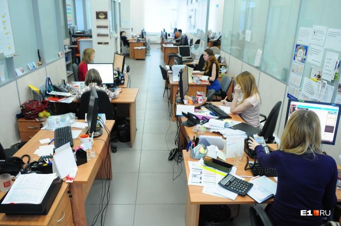 Теперь россияне не соглашаются на первую попавшуюся работу и готовы искать оптимальную вакансию полгода