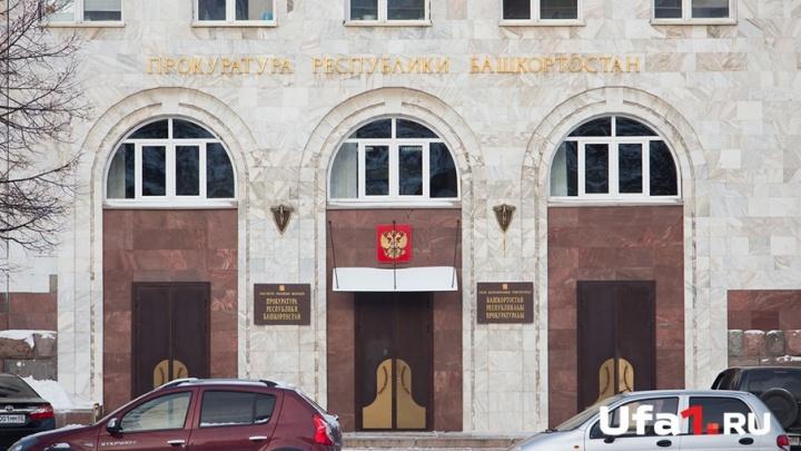 В Уфимском районе ликвидировали несанкционированную свалку