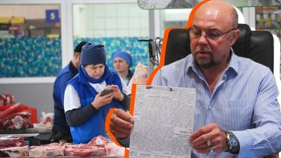 «Многие думают, у нас мафия»: директор Шарташского рынка про обвесы и борьбу с бабулями, торгующими чесноком
