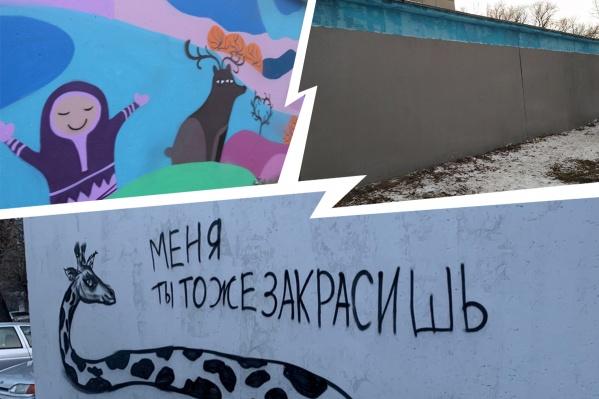 Энергетики уничтожили красочные граффити на трансформаторной подстанции, но дух художников не сломили