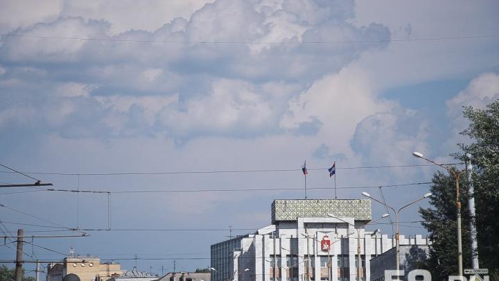Резкое похолодание, возможны грозы: какой будет погода в Прикамье в выходные
