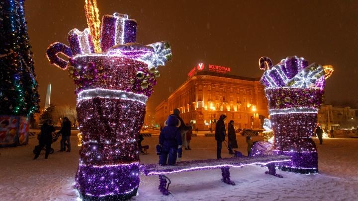 По следам зимней сказки: в центре Волгограда зажглась новогодняя иллюминация