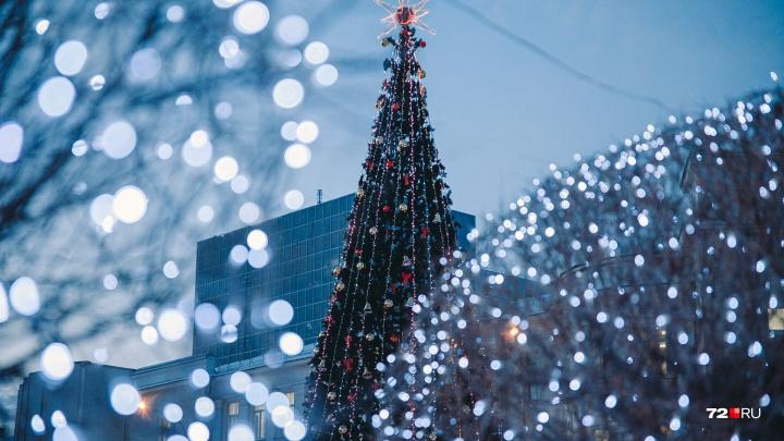 Новогоднее настроение н-надо? 15 кадров, как Тюмень украсили к празднику