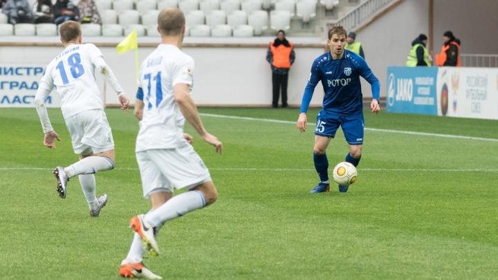 «Ротор» на последней минуте вырвал победу над «Авангардом»: 1:0