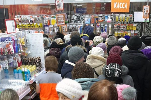 Люди хотели купить дешёвый стиральный порошок