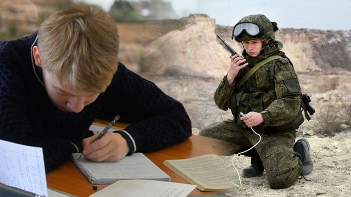 Воспитывают патриотизм? В Екатеринбурге четвероклассники написали письмо солдатам в Сирию