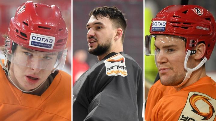 Знакомое лицо? Попробуйте узнать хоккеистов «Автомобилиста», когда на их форме нет фамилий и игровых номеров