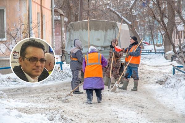Уборка снега вполне могла стать искусственным камнем преткновения двух УК