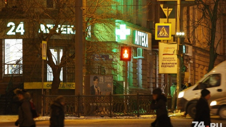 Аптеки против безопасности: челябинцы путают зеленые «кресты» со светофорами