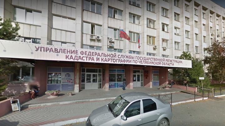 Два работника челябинского Росреестра попались на получении взятки в миллион рублей