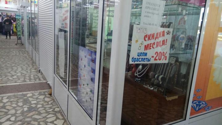 «Стреляли в охранника»: подробности ограбления ювелирного магазина в «Солнечном»