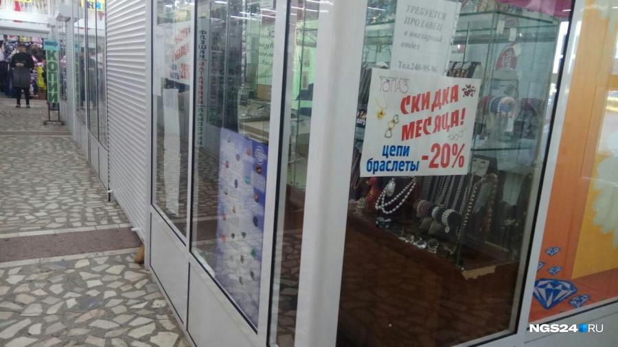 ВКрасноярске двое мужчин ограбили ювелирный магазин
