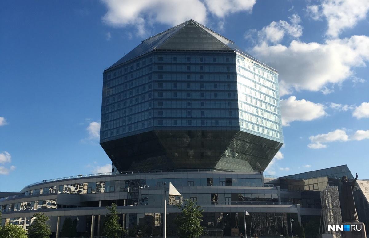 В Минске есть на что посмотреть. Вот, например, ультрасовременное здание Белорусской государственной библиотеки