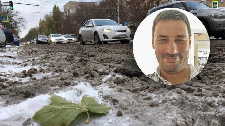 «Закрывать Ростов и брать в руки лопаты»: ростовчанин — о двух способах борьбы со снегом