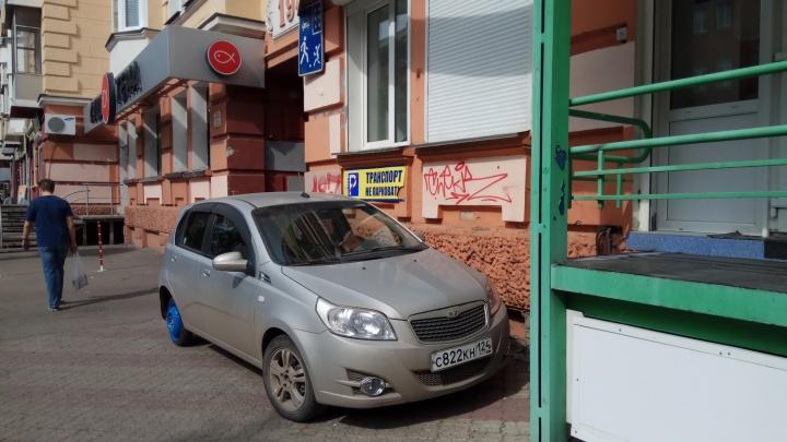 «Я паркуюсь, как…»: самые наглые водители Красноярска