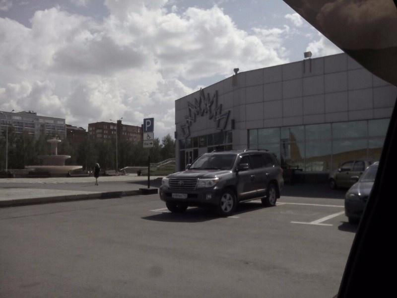 ВКемерово оштрафовали наглого водителя «Лэнд Крузер 200»